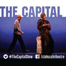 The Capital at Cornerstone, Didcot